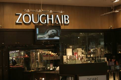 688908ab0b05 Zoughaib Jewelry    Beirut.com    Beirut City Guide